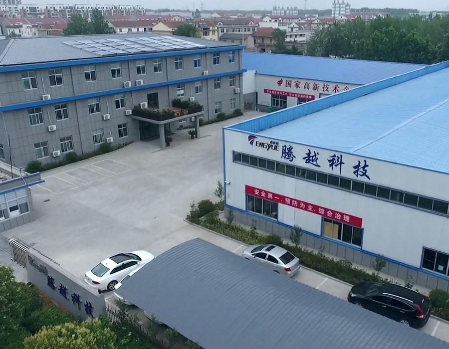 连云港腾越电子科技有限公司俯瞰图